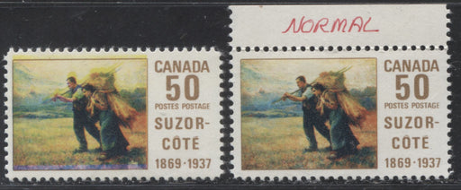 Canada #492 (SG#634) 50c Multicoloured 1969 Suzor-Cote Issue HF Paper, A VFNH Example Showing a Dramatic Upward Shift of the Yellow Colour Into the Top Margin