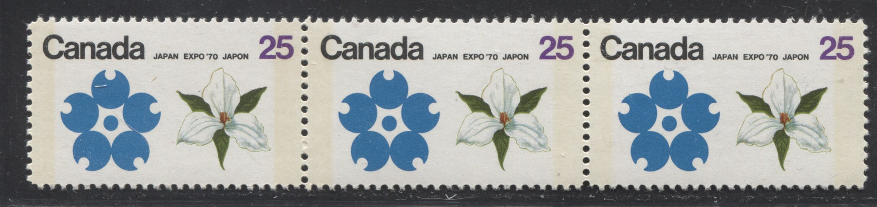 Canada #511ii 25c Blue Emblems, 1970 Expo '70 Issue, VFNH Winnipeg Tagged Strip of 3