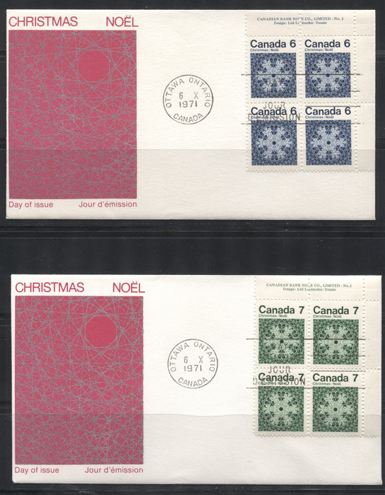 Canada #554-557 6c Dark Blue-15c Light Ultramarine, Deep Carmine and Silver, Complete 1971 Christmas Issue, 7 First Day Covers Of Plate Blocks.