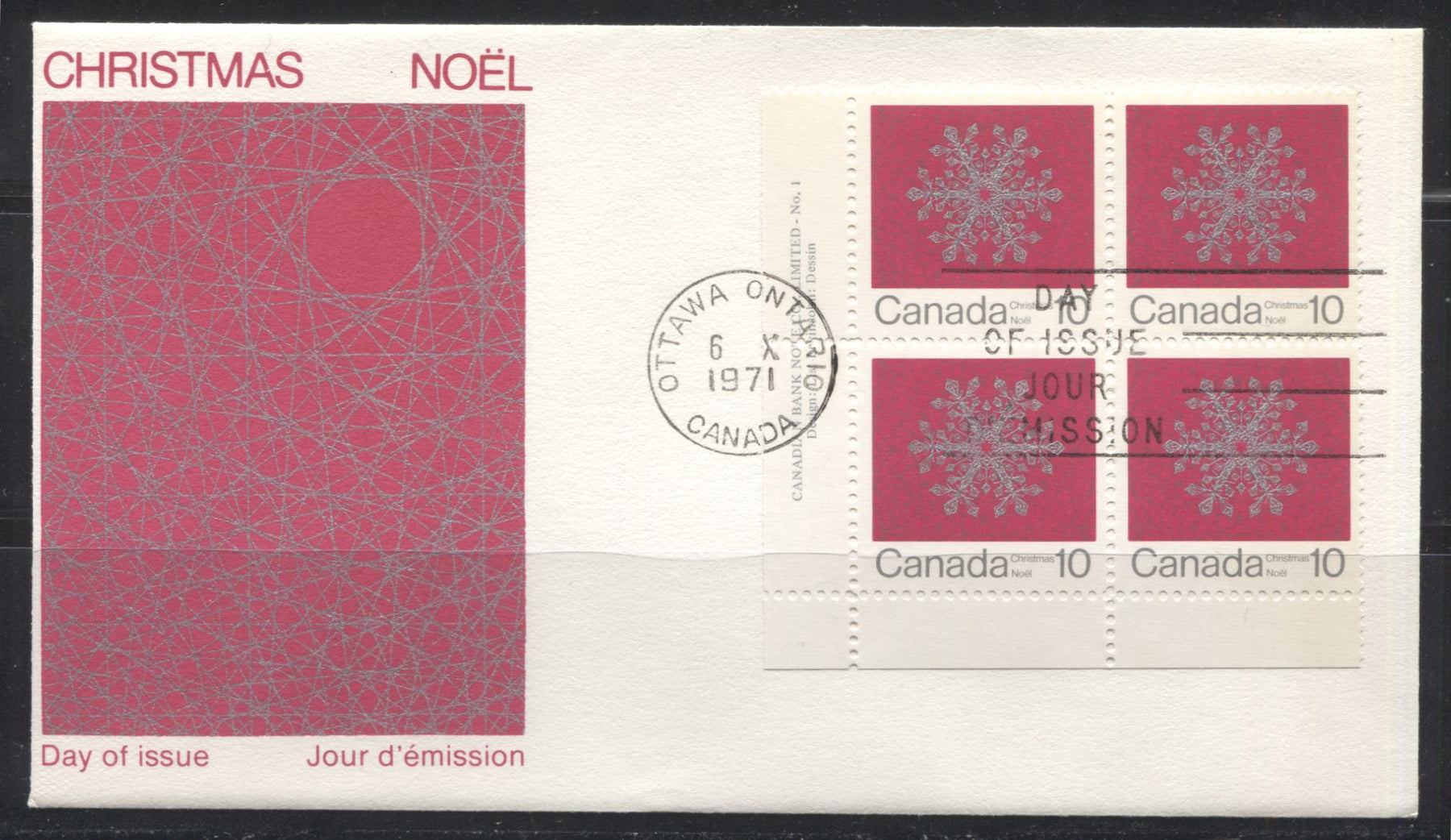 Canada #556i 10c Deep Carmine and Silver, 1971 Christmas Issue, A VF Plate Block First Day Cover on the Scarce Horizontal Ribbed Paper