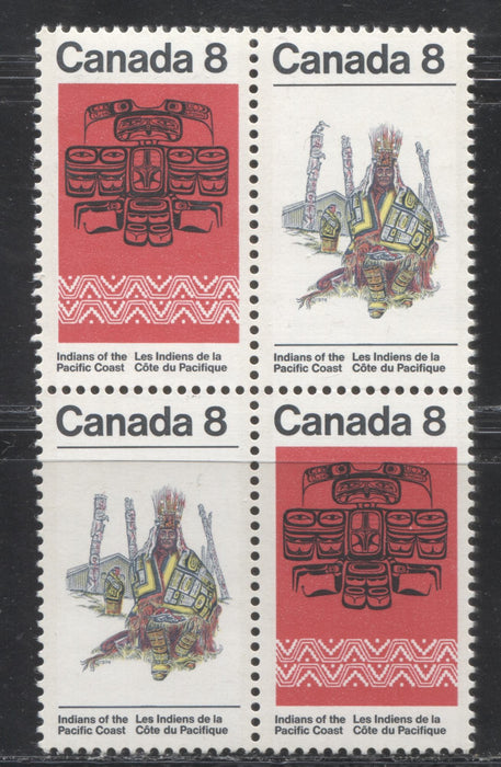 "Canada #572ii 8c Multicoloured 1974 Pacific Coast Indians Issue, A VFNH Block of 4 Showing the ""Missing Bird on the Totem Pole"" From Position 28, LF-fl Smooth Paper"