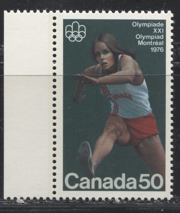 Canada #666i 50c  Multicoloured Hurdles, 1975 Track and Field Olympic Sports Issue, A VFNH Example of the Scarce Non-Fluorescent Cream Paper