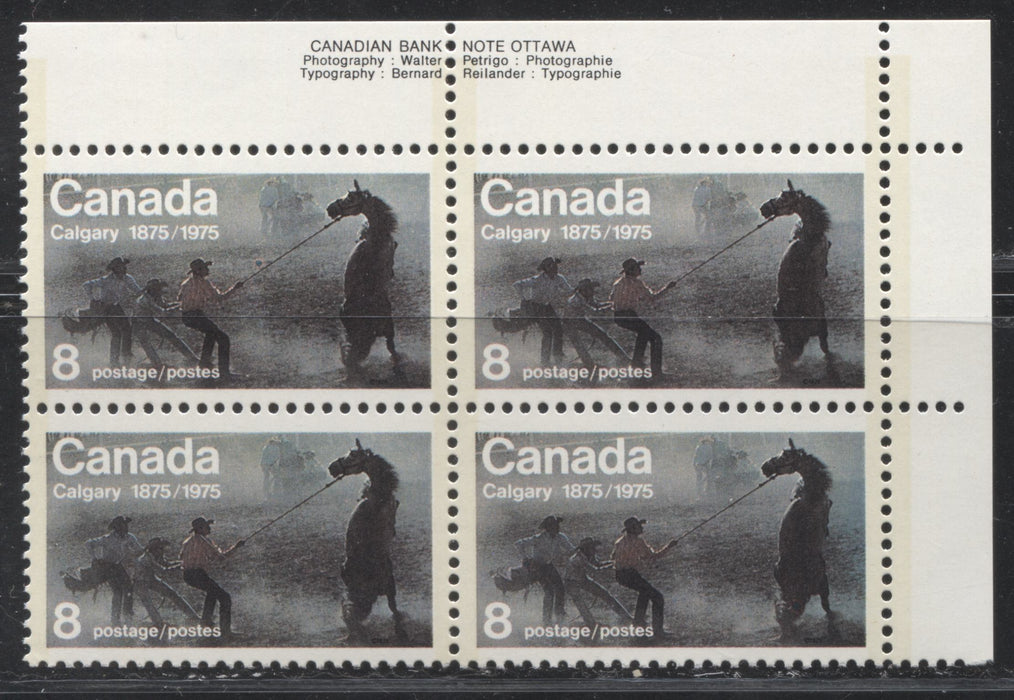 "Canada #667 8c Multicoloured, Calgary Stampede, 1975 Calgary Centennial Issue, A VFNH UR Inscription Block Showing the Unlisted ""Rock Above Rope"" Variety From Position 4"