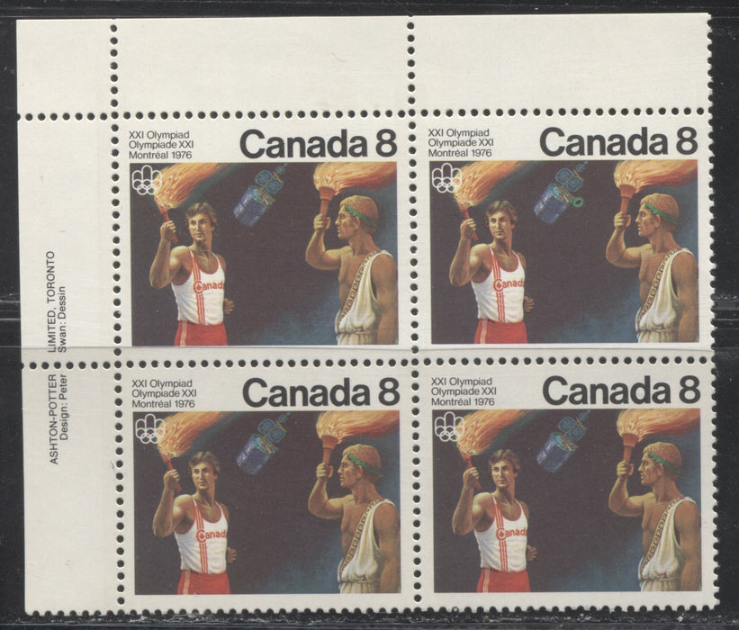 "Canada #681 8c Multicoloured, Flame Ceremony, 1976 Olympic Ceremonies Issue, A VFNH UL Inscription Block Showing the Unlisted ""Spaceship by Satellite"" Variety From Position 2"