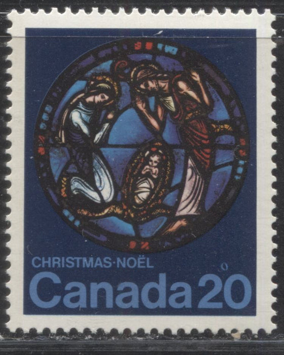 "Canada #699var 20c Multicoloured, Stained Glass Window, 1976 Christmas Issue, a VFNH Single Showing the Unlisted ""Ring Above 20"" Variety"