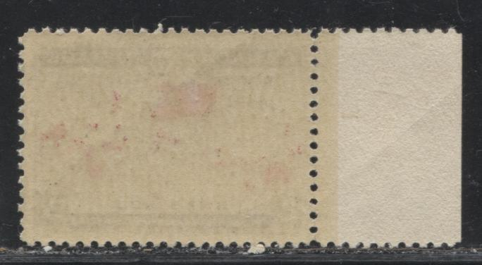 "Canada #85 2c Lavender, Black and Carmine, Mercator Projection 1898 Imperial Penny Postage Issue, a Fine Mint NH Example of the ""Muddy Ocean"""