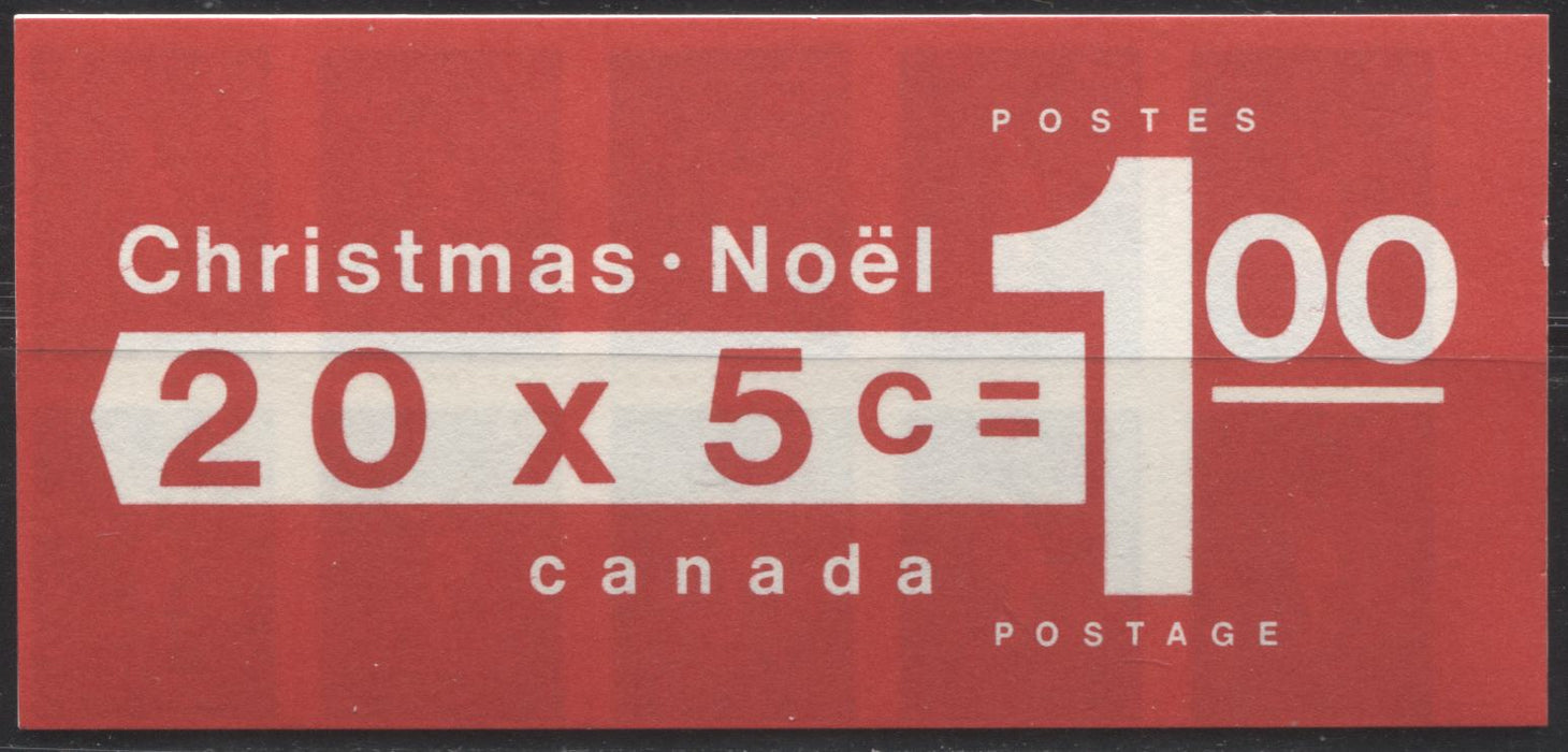 Canada #BK73b 5c Blue and Multicolored Children Praying 1969 Christmas Issue. Booklet Of 20. VF80