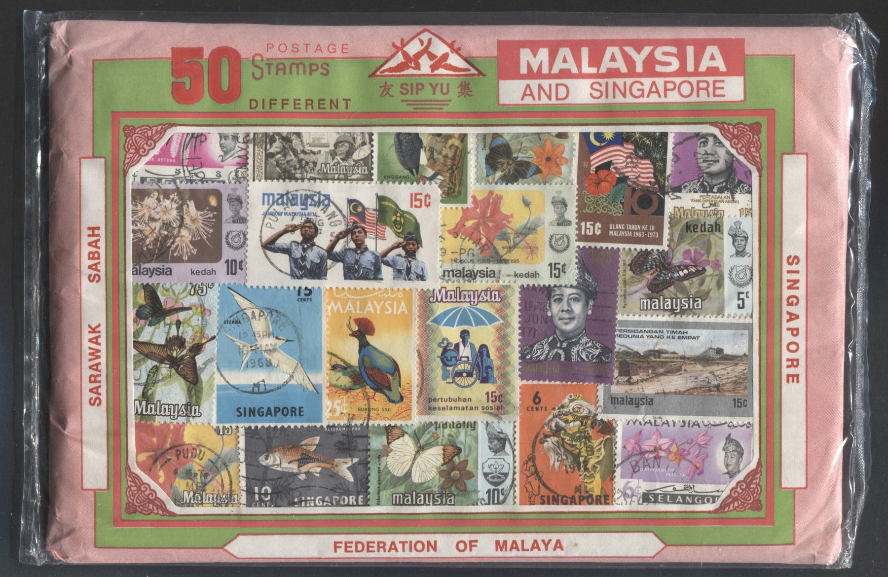 Malaysia and Singapore - 1970's Sip Yu Packet of 50 Stamps - Still Sealed! Ideal for Framing Brixton Chrome
