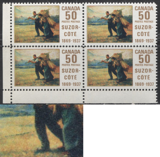 "Canada #492i 50c Multicoloured 1969 Suzor-Cote Issue HF Paper, A VFNH Lower Left Field Stock Block Showing the ""Line at Knee"" Variety From Position 41"