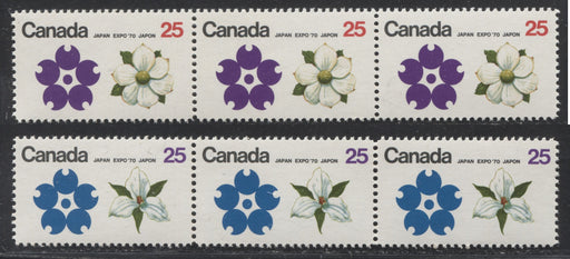 Canada #509i, 511i 25c Violet & Blue Emblems, 1970 Expo '70 Issue, VFNH Strips of 3