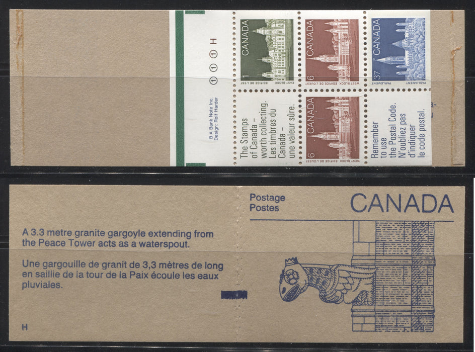 Canada #BK96b (McCann BK96Ba) 1988-1991 Wildlife and Architecture Issue, a VFNH 50c Vending Machine Counter Booklet, Green Tab Markings, DF Cover, DF/DF Pane