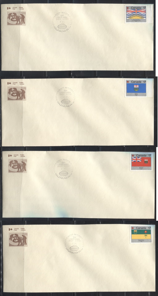 Canada #821-832 1979 Canada Day Issue, A Set on Labatt 1981 Halifax Curling Championships Envelopes
