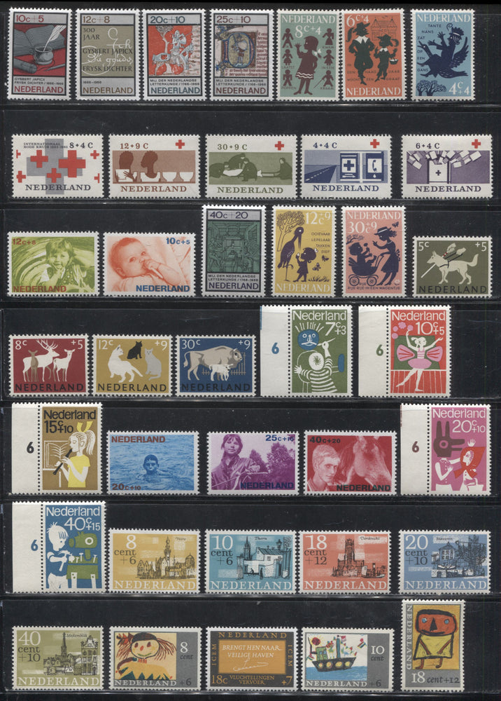 Netherlands #B378-B418 1963-1966 Semi Postal Issues, 9 Complete F-VF NH Sets