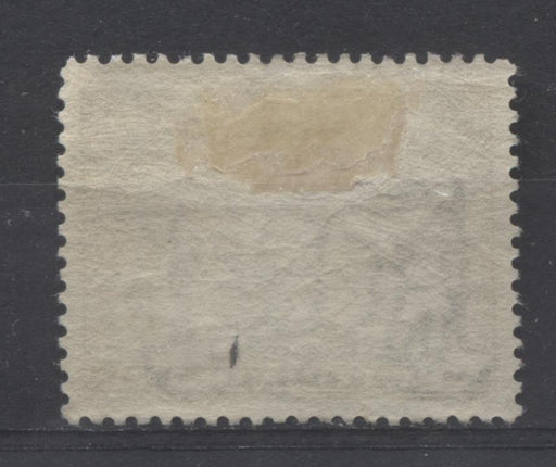 Newfoundland #219 (SG#243) 9c Royal Blue 1933 Sir Humphrey Gilbert Issue Rev Watermark VF-80 OG Brixton Chrome