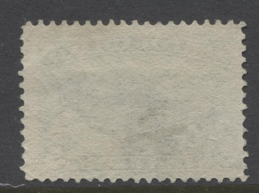 Newfoundland #54 (SG#53) 5c Dark Blue Seal 1887 Cents Issue Hard Horizontal Wove Paper F-65 Used Brixton Chrome