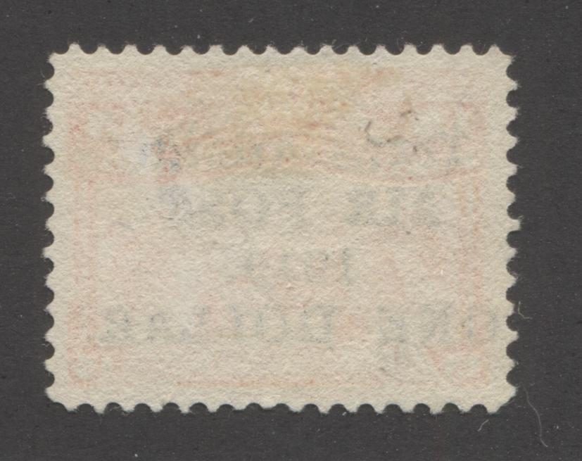 "Newfoundland #C2a $1 on 15c Vermilion Seal Colony, 1919 Alcock and Brown Flight Airmail Issue A Very Fine Used Example With No Comma After ""Post"" Brixton Chrome"