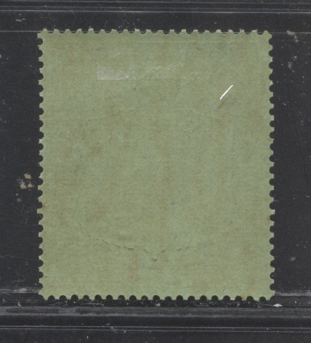 Nyasaland SG#142 10/- Emerald & Deep Red on Pale Green, 1938-1945 King George VI Keyplate Definitive Issue, A Very Fine Extremely LH Example of the 1938 Printing on Chalky Paper