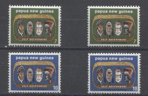 Papua New Guinea #395-396 1973 Self Government Issue VF NH Brixton Chrome