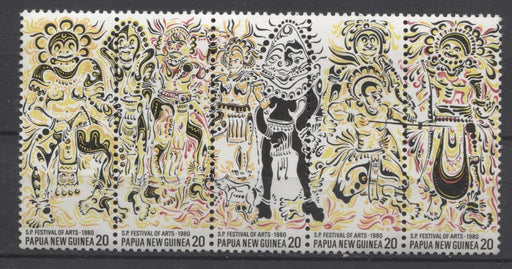 Papua New Guinea #516 1980 Third South Pacific Arts Festival Se-Tenant Strip VF NH Brixton Chrome