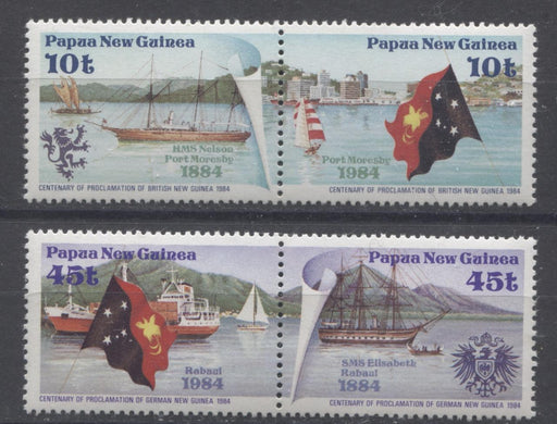 Papua New Guinea #608-609 1984 Centenary of Proclamation Issue VFNH Brixton Chrome