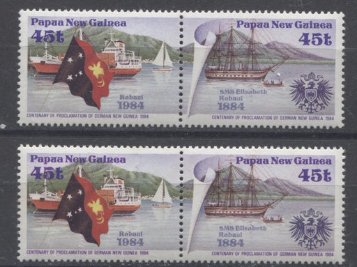 Papua New Guinea #609 1984 Centenary of Proclamation Reg and Aniline Ink VFNH Brixton Chrome