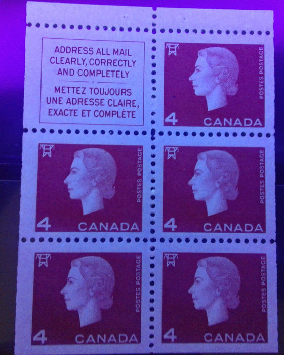 shopify auction Brixton Chrome Canada #404ai 4c Carmine-Red Queen Elizabeth II, 1962-1967 Cameo Issue, A Very Fine NH Booklet Pane on Low Fluorescent Paper-145751-88833