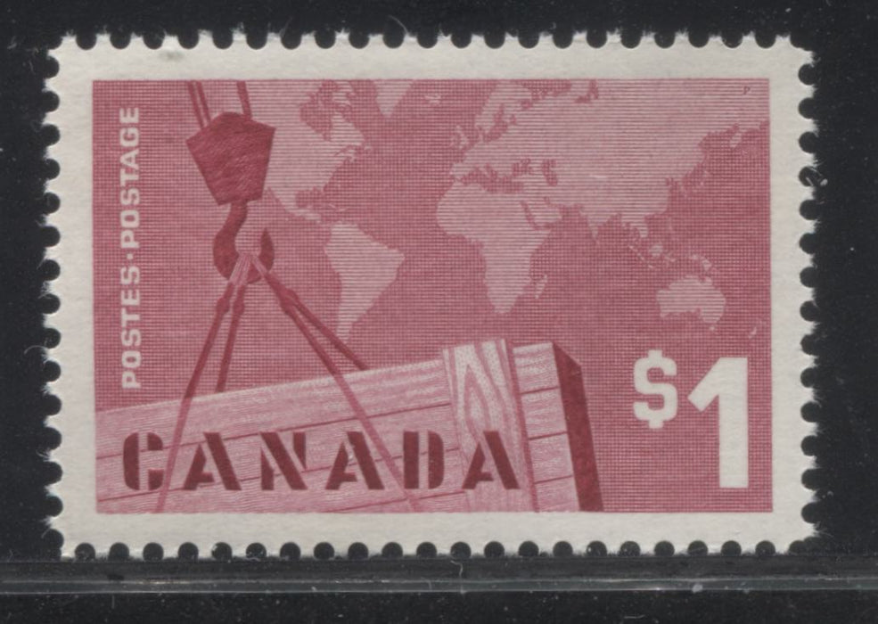 shopify auction Brixton Chrome Canada #411 $1 Rose Purple Crane and Crate, 1962-1967 Cameo Issue, A Very Fine Mint NH Example on Dull Paper-145742-88843