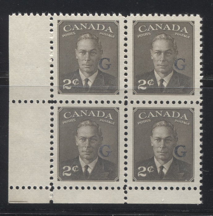 shopify auction Brixton Chrome Canada #O17 2c Sepia 1949-1952 Postes-Postage Issue Official G Overprint, A Very Fine NH Lower Left Field Stock Block With Cutting Guideline-141557-86242