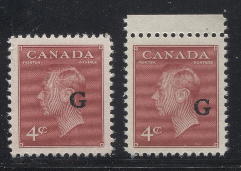 "shopify auction Brixton Chrome Canada #O19 4c Carmine King George VI, 1950-52 Postes Postage Issue, Two Very Fine NH Singles, Each With the ""G"" In a Different Position-145711-88847"