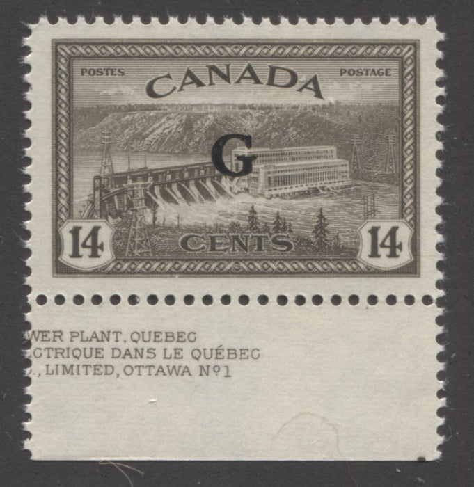 shopify auction Brixton Chrome Canada #O22 14c Black Brown Hydroelectric Station 1946-1951 Peace Issue Official G Overprint, a Very Fine NH Example-141561-86243