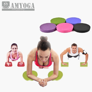 Protective TPE Pads for Elbow and Knees. Use for Yoga, Pilates,Gym, Exercise.