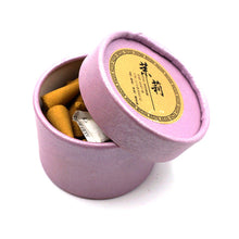 Natural Fragrant Incense Pagoda Perfume. Spices, Floral, Fruit, Sandalwood Incense Cones