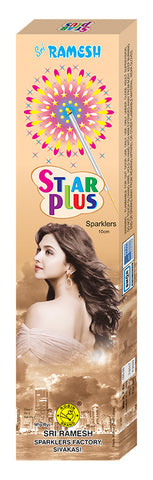 Star Plus 10 cm Sparklers (Set of 5 Boxes)