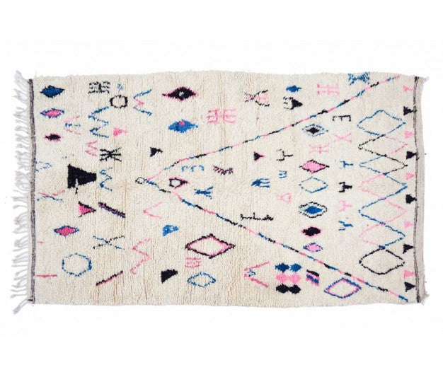 "Berber carpet from Morocco - 242 x 153cm - 95"" x 56"" - 5 ft x 7.9 ft - Ofrada"