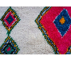 Moroccan rug - 253 x 140 cm - 4.6 ft x 8.3 ft - Ofrada