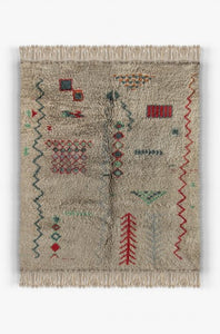 Tribal Berber carpet gray and red wool - beni ourain carpet - moroccan rugs - Ofrada