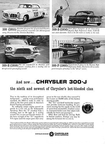 1963 Chrysler 300 J      #100300