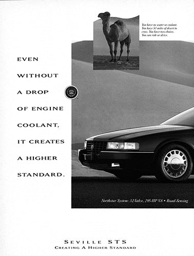 1993 Cadillac Seville STS      #104078
