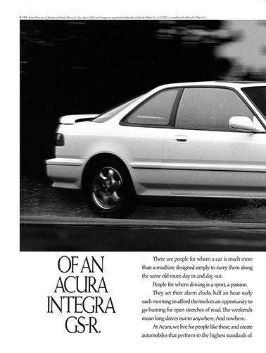 1992 Acura Integra GS-R      #103640