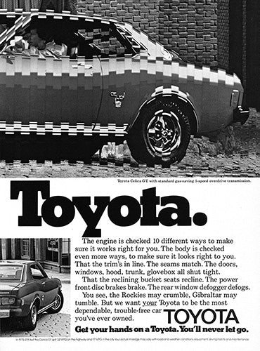 Toyota Car Poster, 1975 Toyota Celica GT , Vintage Ad Wall Art