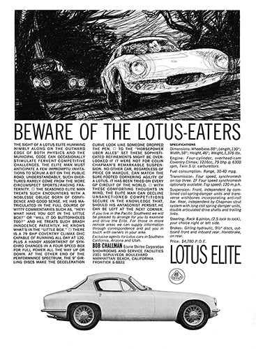 Lotus Car Poster, 1963 Lotus Elite, Vintage Ad Wall Art
