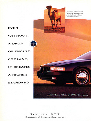 1993 Cadillac Seville STS      #104077