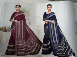 Fashion Sarees