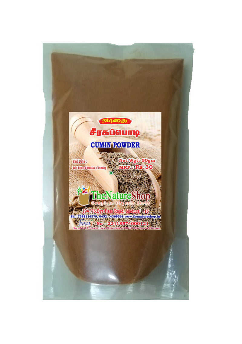 Cumin Powder - 5kg (Pack of 1)