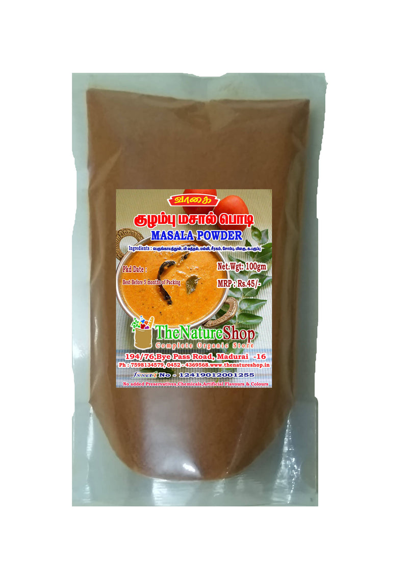 Masala Powder - 5kg (Pack of 1)
