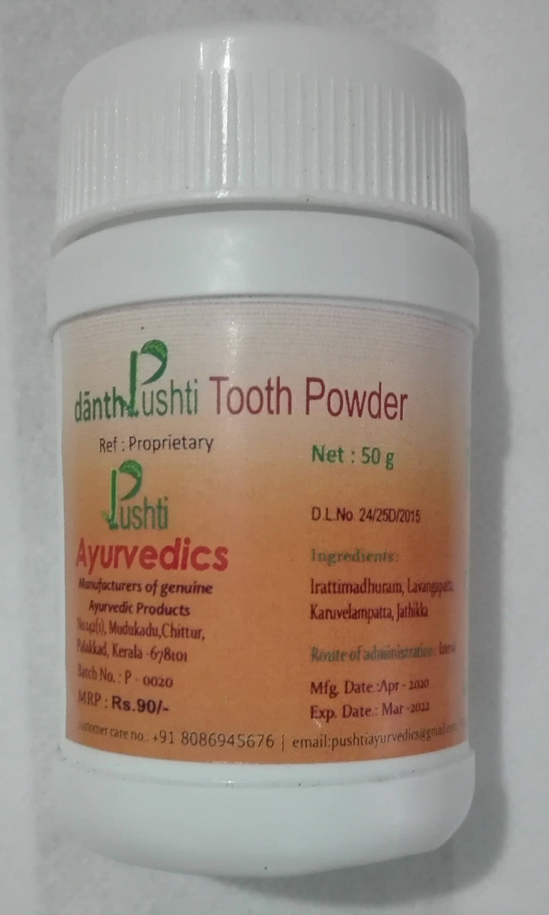 Danthpushti Tooth Powder (50 g)