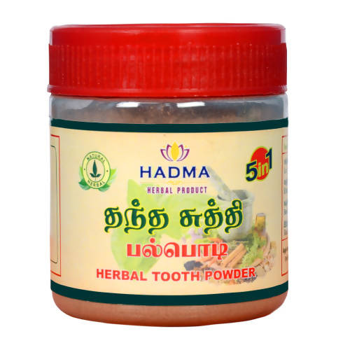 HADMA- THANTHASUTHI- HERBAL TOOTHPOWDER(50G 1PACK)