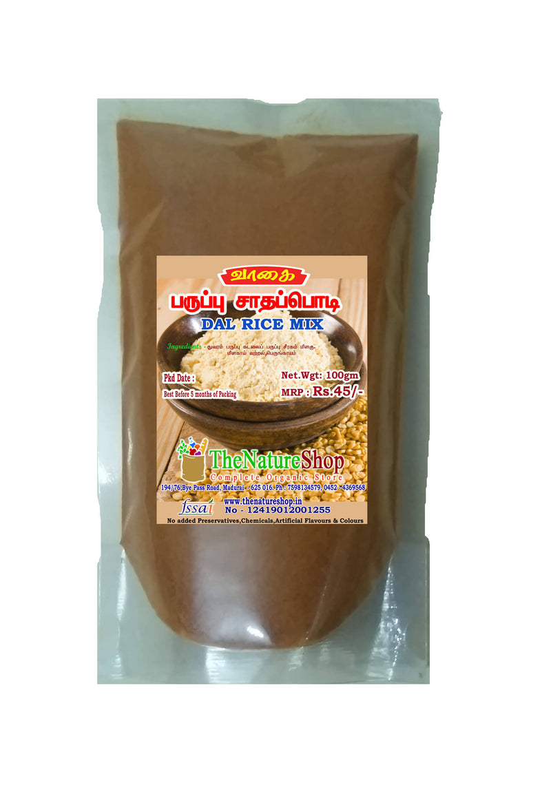 Dal Rice Mix - 5kg ( Pack of 1)