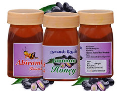 Navel Honey (Jamun Honey)