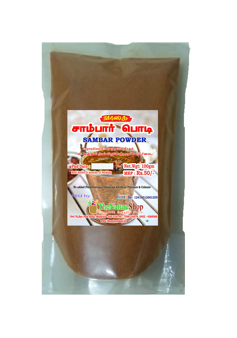 Sambar Powder - 5 kg (Pack of 1)